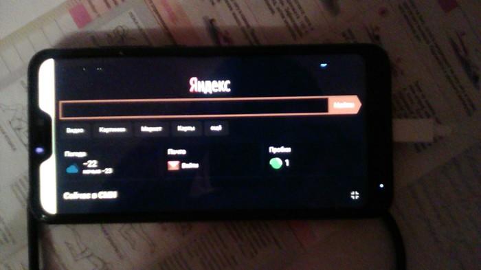 Вопрос. Белая полоска при инверсии на андроиде с вырезом на экране. Вопрос, Android, Экран с вырезом, Экран, Статус-Бар