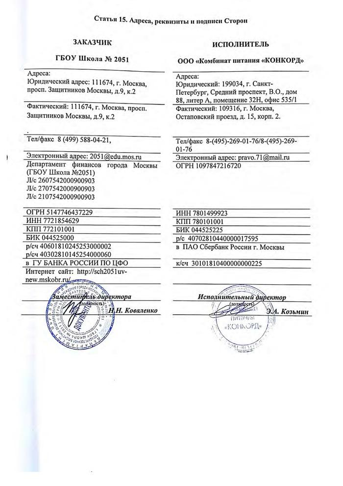 В Москве пытаются скрыть эпидемию дизентерии в нескольких детских садах Дизентирия, Детский сад, Детское питание, Некрасовка, Без рейтинга, Длиннопост