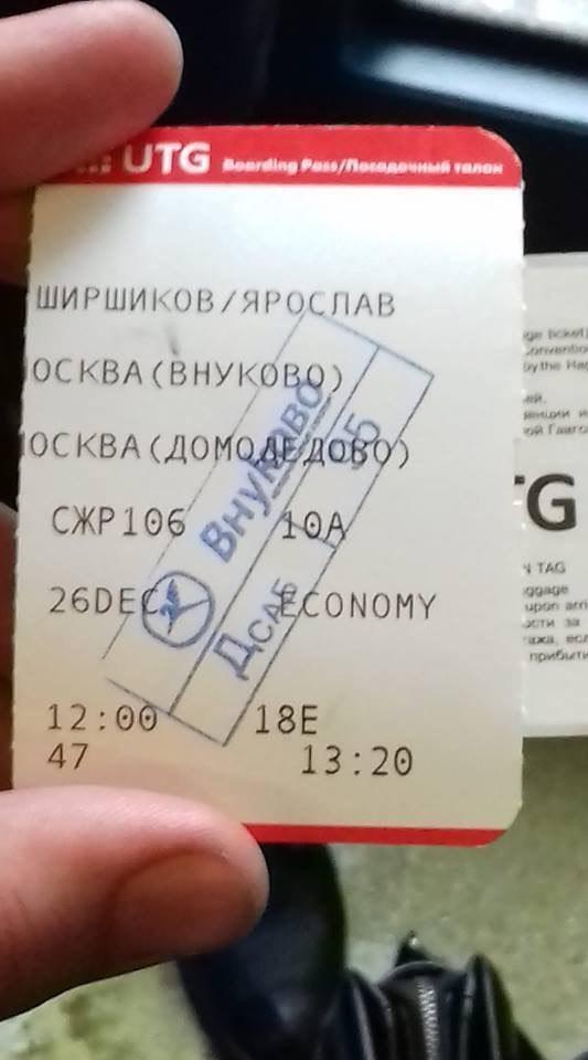 Полёты по Москве Telegram каналы, Гражданская авиация