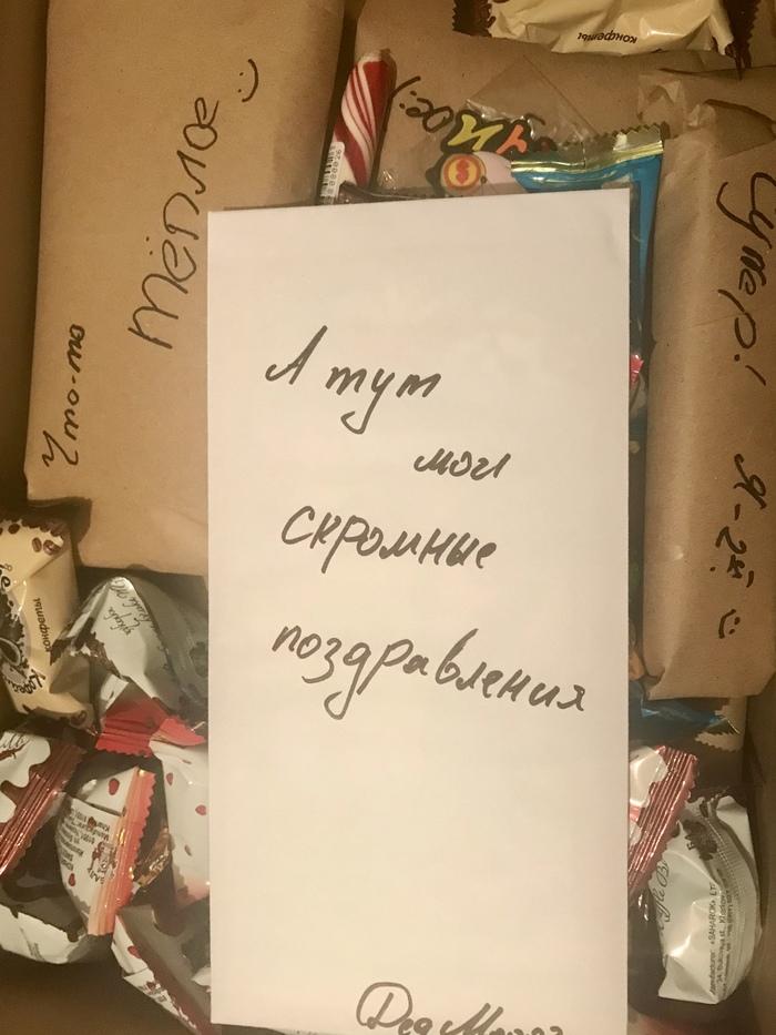Подарок от Анонимного Деда Мороза) Анонимус, Обмен подарками, Дед Мороз, Длиннопост, Тайный Санта, Отчет по обмену подарками
