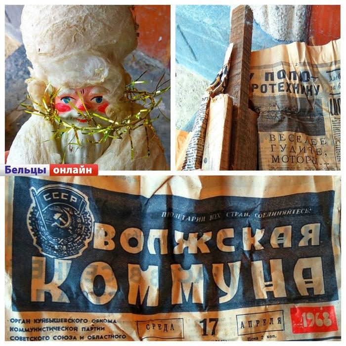Дед Мороз оказался…коммунистом? Дед Мороз, Газеты, Молдова, Самара, Волжская коммуна, Прикол, Длиннопост