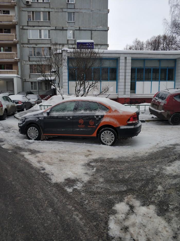 Как быдлота паркует каршеринговые тачки Каршеринг, Делимобиль, Парковка, Быдло, Общество, Москва, Длиннопост