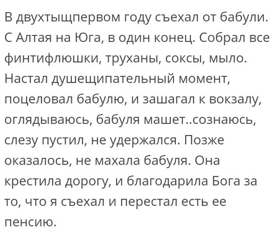 seksualnie-naryadi-zhirnie-telki-sosut-huy-i-ebutsya-v-zhopu-ero