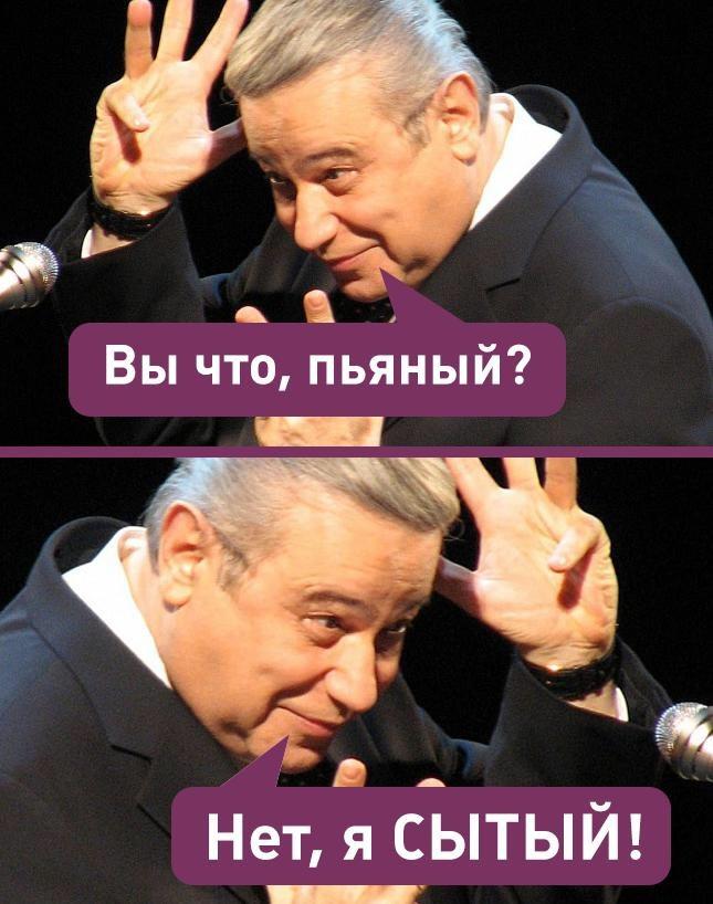 В Общественной палате предложили приравнять российские вина к продуктам питания Лентач, Чиновники, Бред