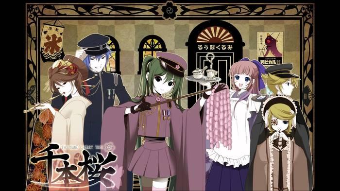Разбор смысла песни Senbonzakura Vocaloid, Hatsune Miku, Аниме, Не аниме, Senbonzakura, Статья, Перевод, Расшифровка, Видео, Длиннопост