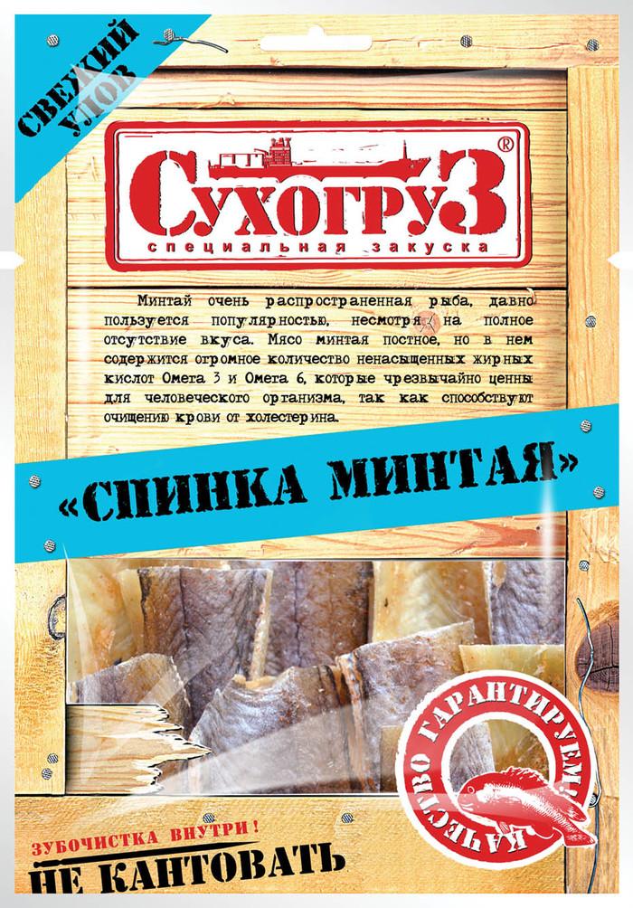 """Как """"Сухогруз"""" за качество отвечает Плесень, Покупка, Соленая рыба, Качество, Защита прав потребителей, Длиннопост"""