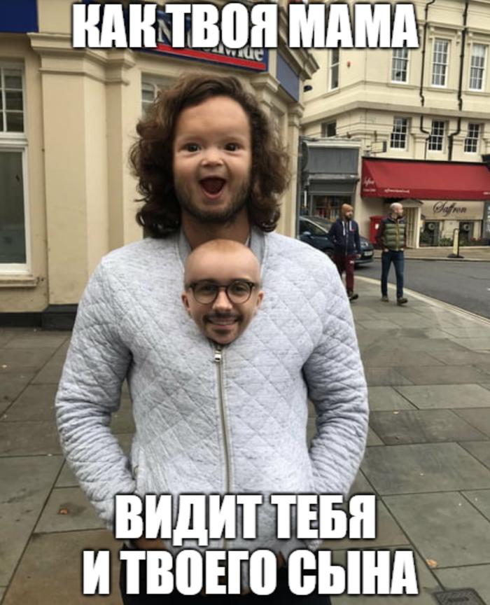 Мем #5