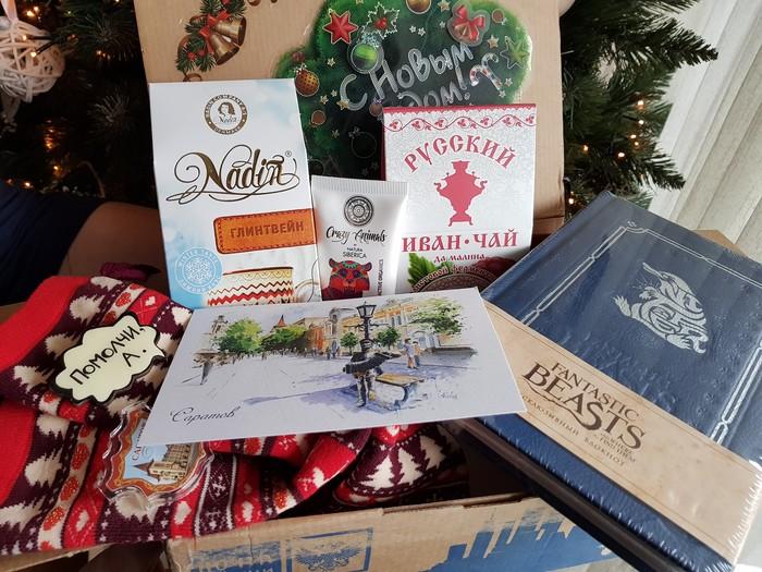 Подарок из Саратова в Брюссель. Обмен подарками, Тайный Санта, Новогодний обмен подарками, Длиннопост, Отчет по обмену подарками