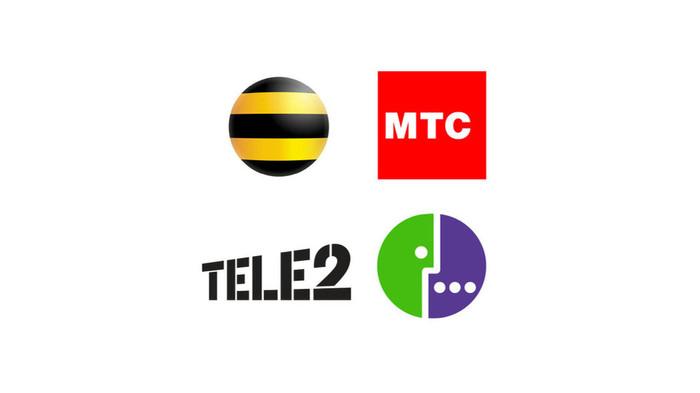 Как контролировать расходы на сотовую связь МТС, Мегафон, Расходы, Деньги