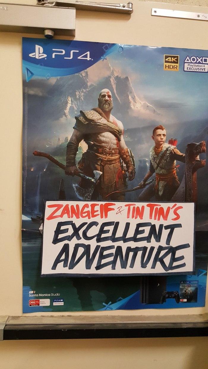 Удивительные приключения Зангиева и Тин Тина