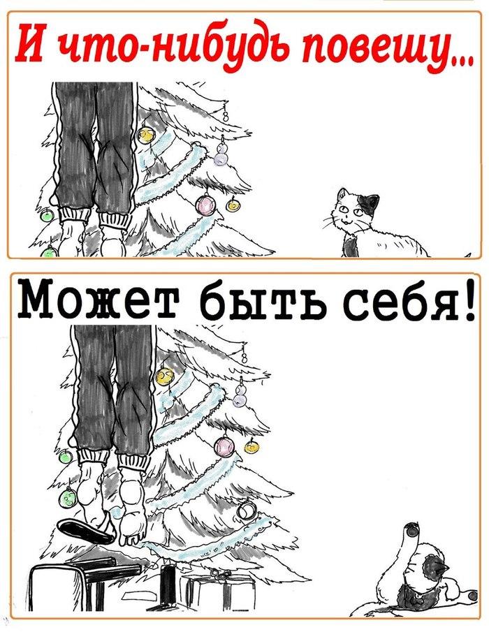 Новогодний настрой Предновогоднее настроение, Комиксы, Рисунок, Длиннопост, Суицид, Негатив