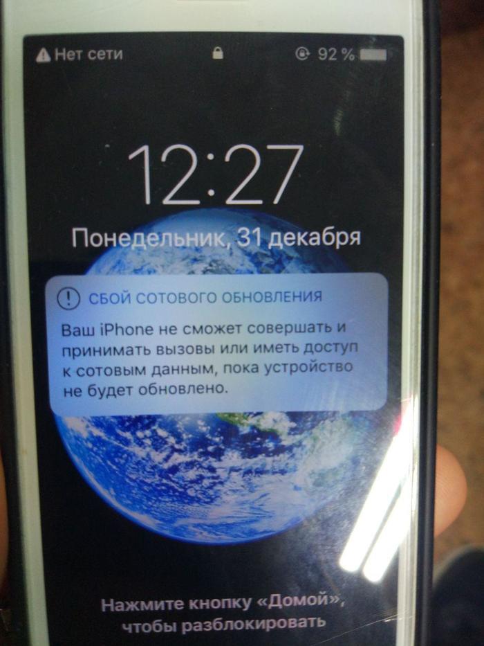 Подарок от Apple на НГ Iphone, Apple, Смартфон, Подарок, Новый Год, Проблема