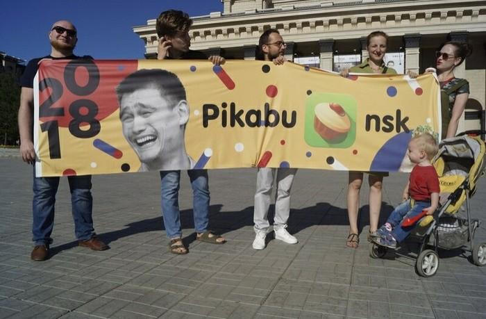 Пикабу Новосибирск Новый Год, Компания-Лз, Друзья-Лз, Новосибирск, Длиннопост