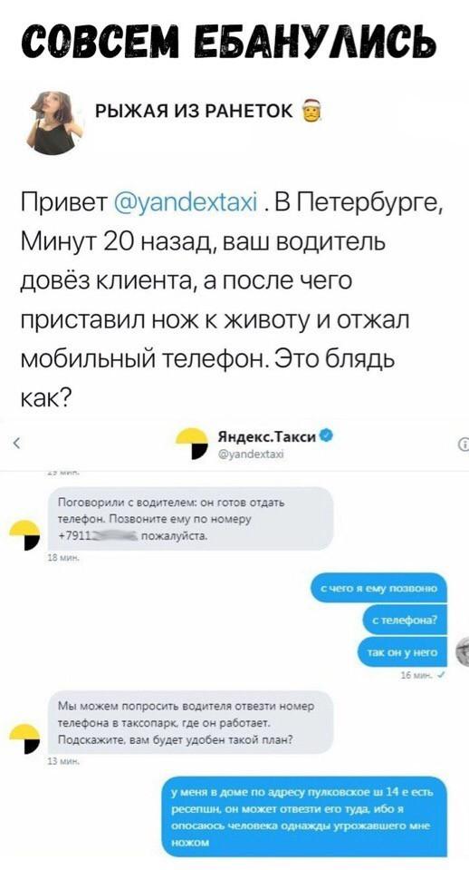 Омск ?