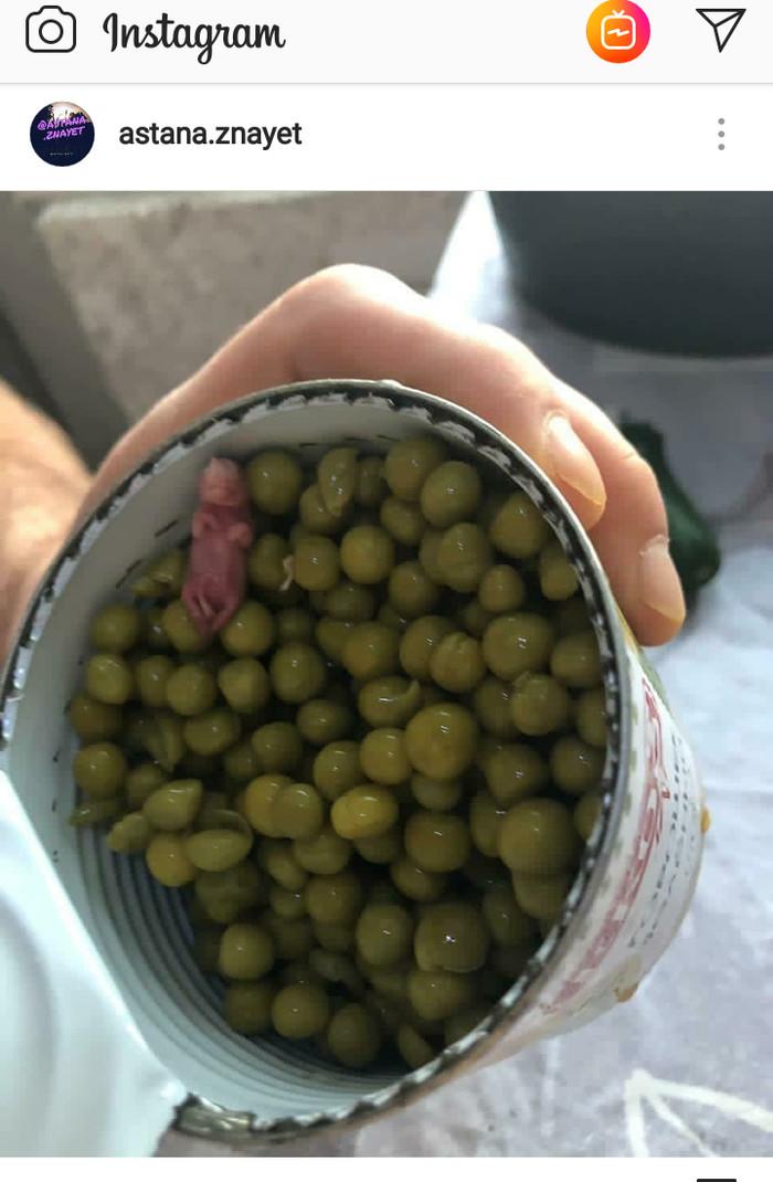 Добавка к оливье? Instagram, Скриншот, Гадость, Антиреклама, Длиннопост