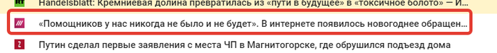 Дождь и журналистика - земля и небо Россия, Политика, Путин, Дождь, Псевдожурналисты, Магнитогорск, Негатив