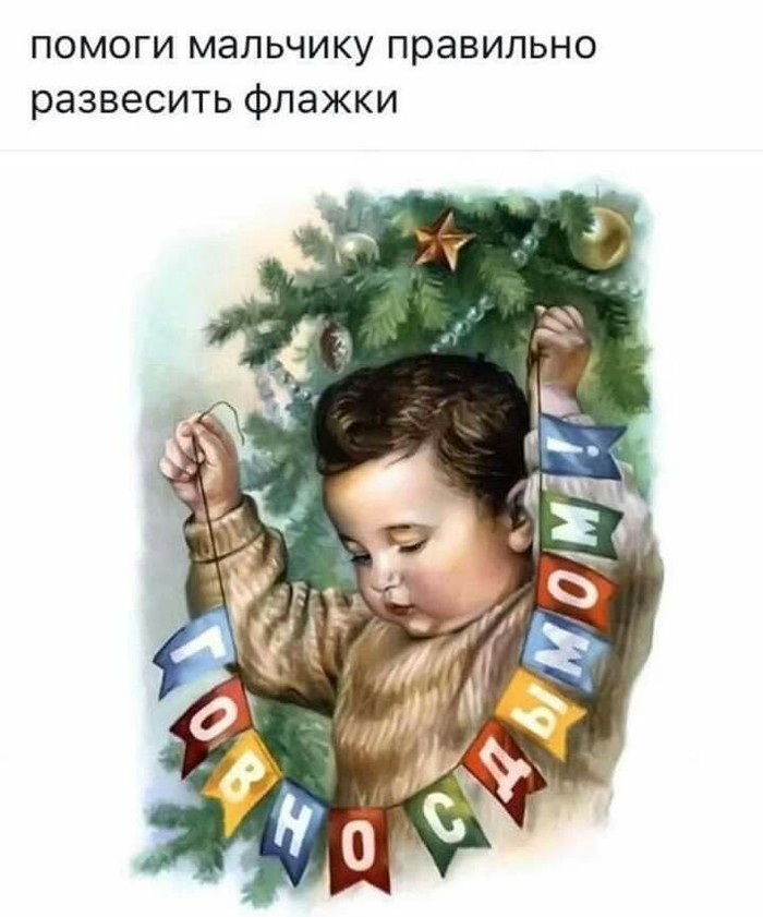 [Изображение: 1546334443142587903.jpg]