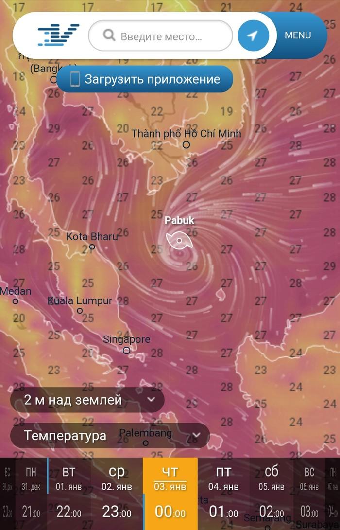 Ну что ребята посмотрим на тайфун Pabuk Новый Год, Отдых, Вода, Море, Жара, Ураган, Тайфун