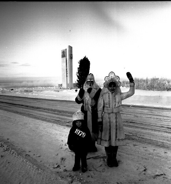 40 лет назад История, Фотография, Зима, Новый Год, Северодвинск, СССР, Длиннопост