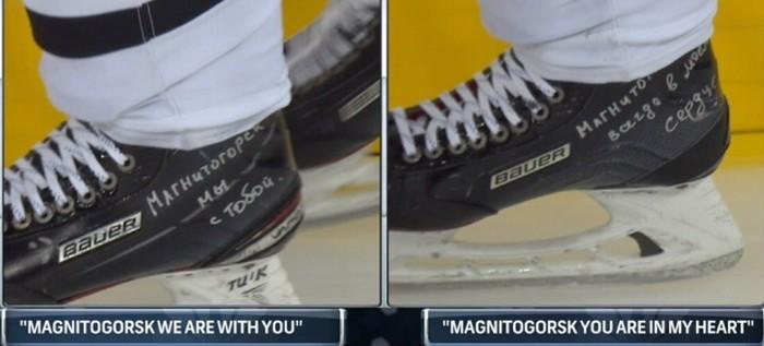 Коньки Малкина на матче НХЛ