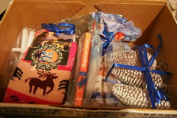 Подарок из Казани в Тамбов (АДМ) или Новый год продолжается Обмен подарками, Тайный Санта, Казань, Собака, Новогодний обмен подарками, Длиннопост, Отчет по обмену подарками