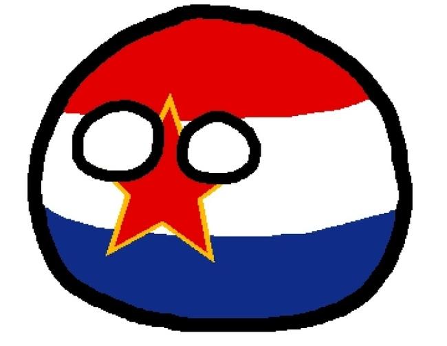 Югославские войны. Часть 2.1. Война ЮНА против Хорватии. Глава 1 Cat_Cat, Длиннопост, История, Славяне, Югославия, Балканы, Война, Сербия