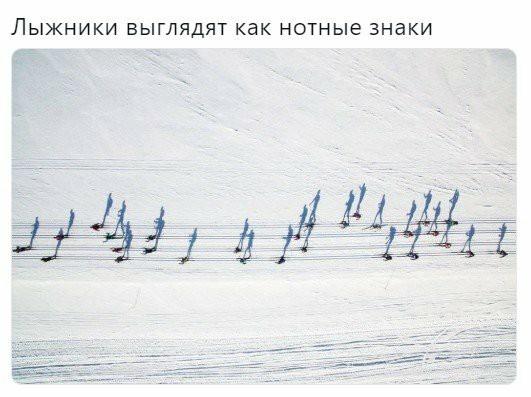 Нотные лыжники) Лыжи, Музыка, Ноты