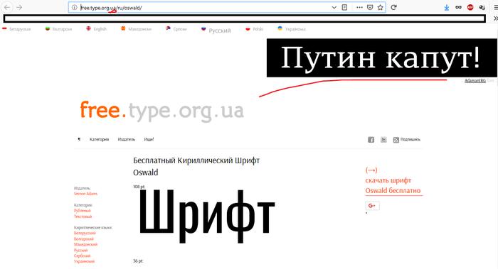 К чему это тут? Украина, Пропаганда, Политика, Путин