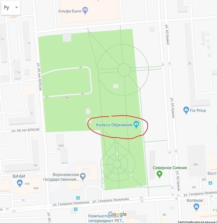 План дорожек в парке Дорожка, Карты, Star Wars
