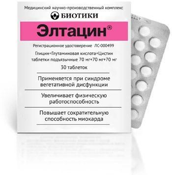Нужна помощь Пикабу![Вопрос решен] Без рейтинга, Нужна помощь людей, Помощь, Поиск лекарства, Лекарства