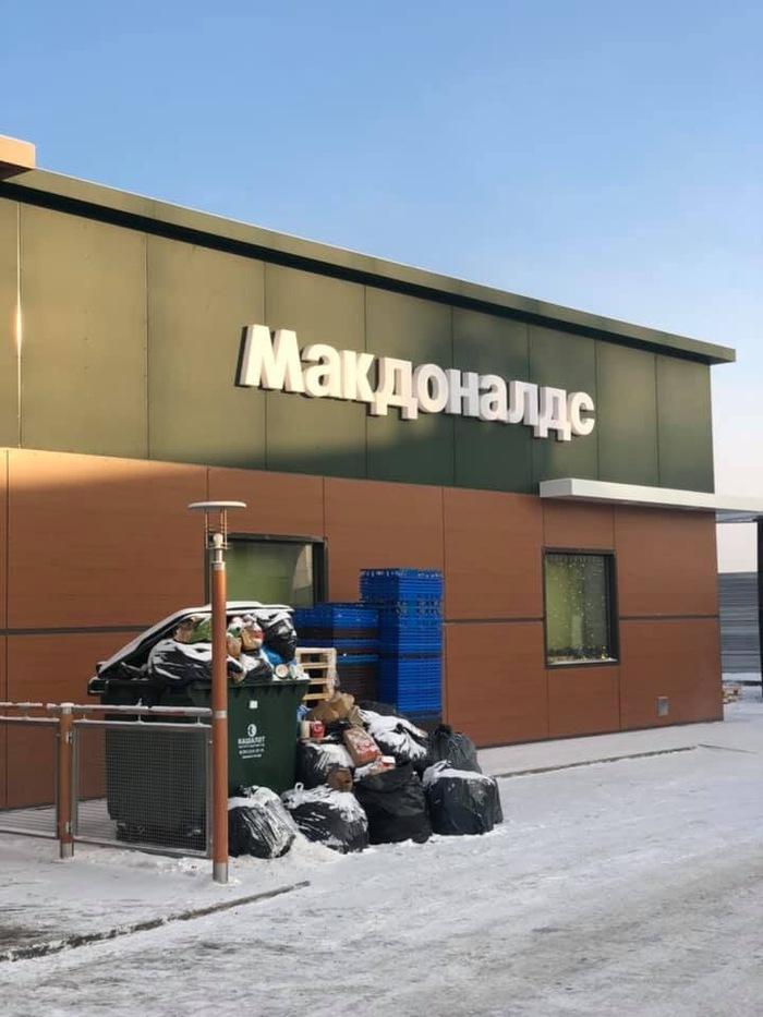 В Красноярске открылся первый Макдак. Местного депутата Зайцева, согласно его соцсетям, там встретила Гора мусора и фирменные булки на улице Макдоналдс, Бардак, Ням-Ням, Длиннопост, Негатив