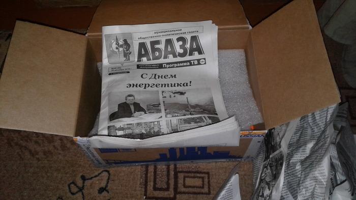 АДМ Абаза - Уфа Обмен подарками, Отчет по обмену подарками, Тайный Санта, Длиннопост