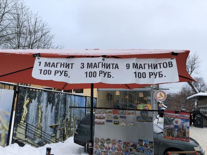 М-математика