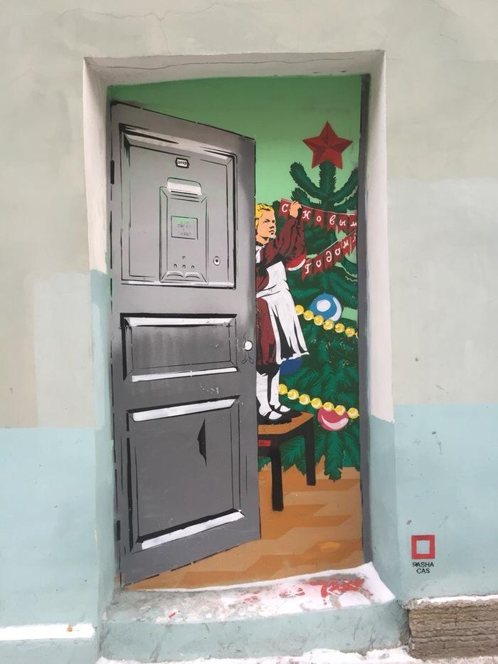 Что с ними не так? Граффити, Санкт-Петербург, С праздником, ЖКХ, Вандализм, Видео, Длиннопост