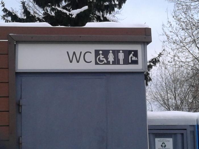 WC WTF? Туалет, WTF