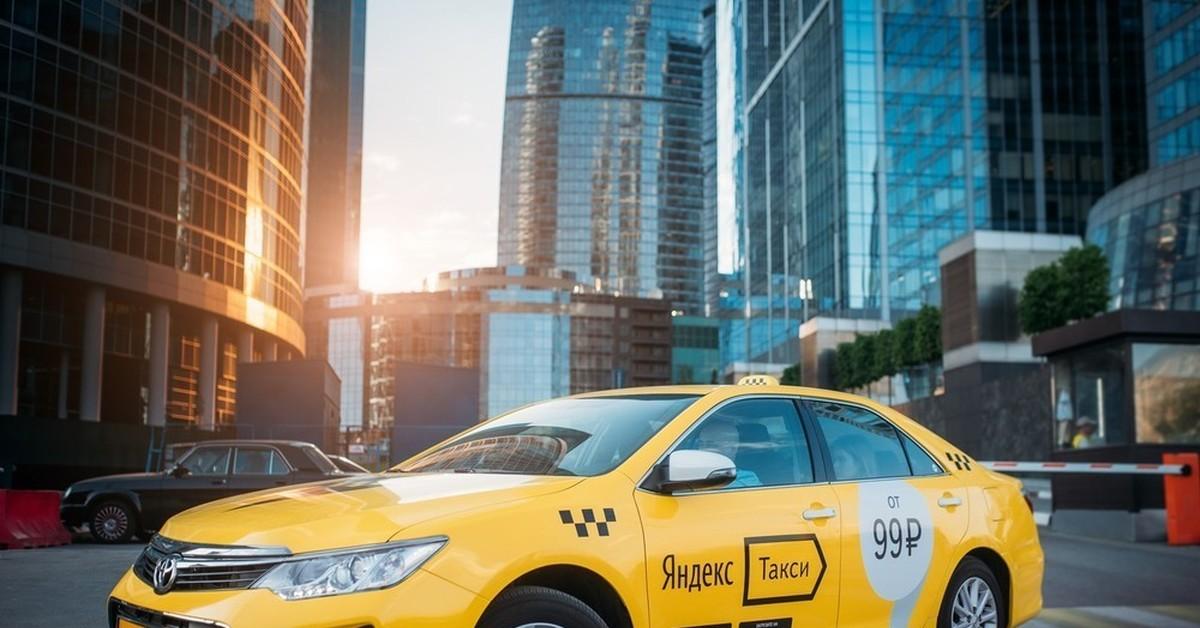 Гифы яндекс такси, картинки надписями