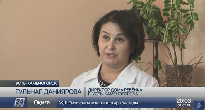 В Казахстане у детей-сирот украли 2,7 млн рублей. В этом призналась сама воровка во время новогоднего поздравления. Казахстан, Сироты, Воровство, Видео, Негатив