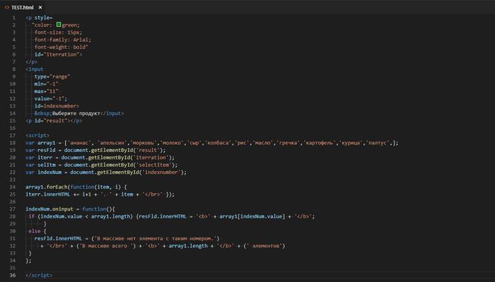 Как я JavaScript учить начал Программирование, JavaScript, Ученики, Учусь, Языки программирования