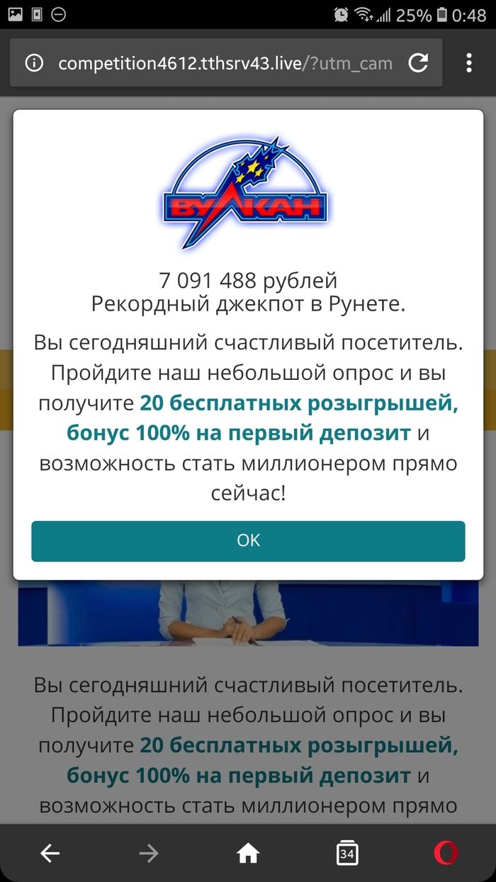 Я фигею с яндекса Яндекс, Развод, Длиннопост
