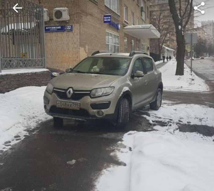 Страна должна знать своих героинь Нарушение ПДД, Москва, Неправильная парковка, Длиннопост, Автохам
