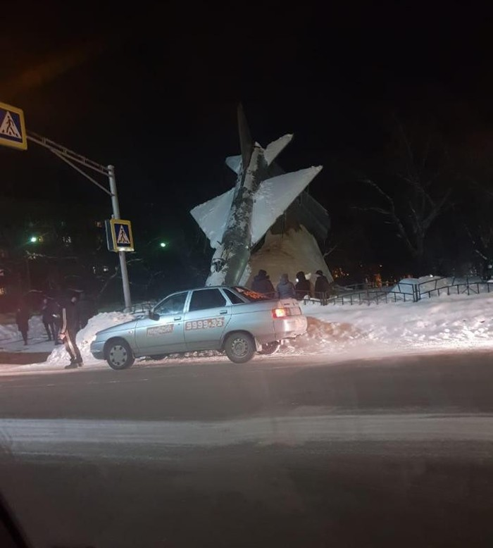 Авиакатастрофа в Ливнах Ливны, Авиакатастрофа, Памятник, Длиннопост