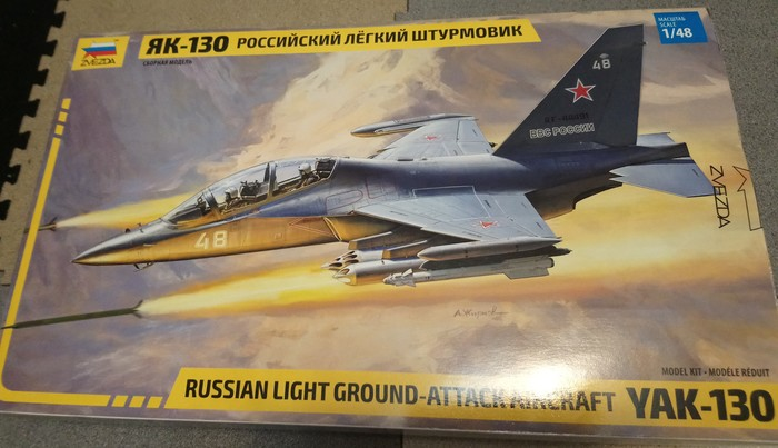 Сборка Як-130 звезда 1/48 (part 1) Моделизм, Як-130, Масштабная модель, Звезда, Авиация, Длиннопост