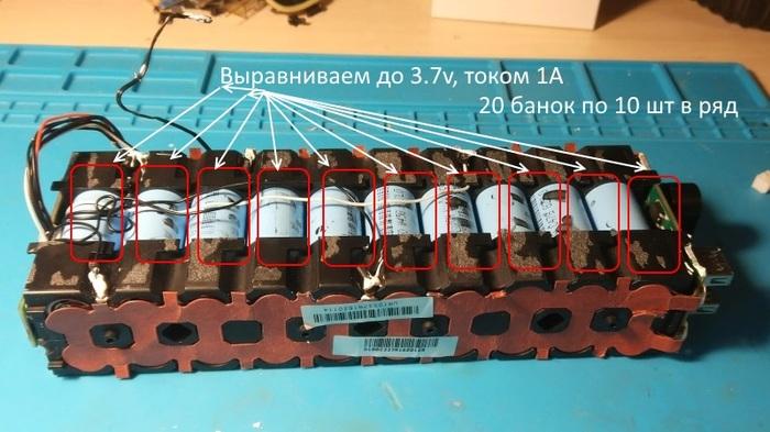 Ремонт контроллера заряда аккумулятора электровелосипеда Аккумулятор, Контроллер, Электровелосипед, Длиннопост