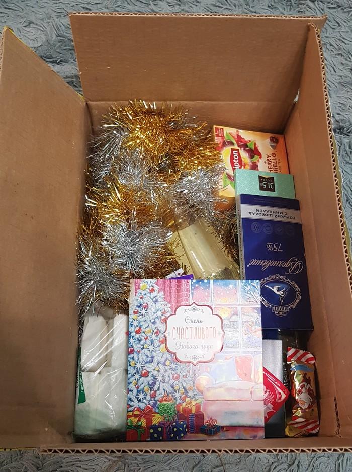 АДМ Братск-Новосибирск Тайный Санта, Новый Год, Длиннопост, Новосибирск, Обмен подарками, Отчет по обмену подарками
