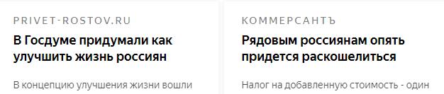 Яндекс лента как всегда актуальна