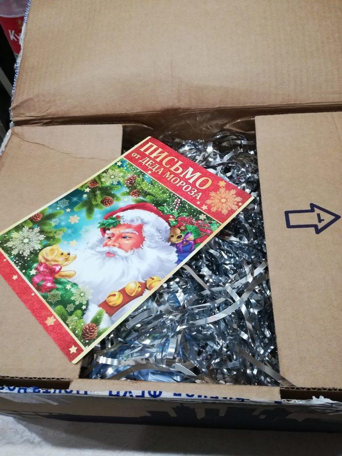Лучшие дед мороз и баба мороз! Тайный Санта, Обмен подарками, Новогодний обмен подарками, Длиннопост, Отчет по обмену подарками