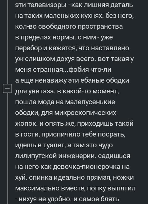 Бомбануло Комментарии на Пикабу, Накипело, Длиннопост, Мат, Комментарии, Скриншот