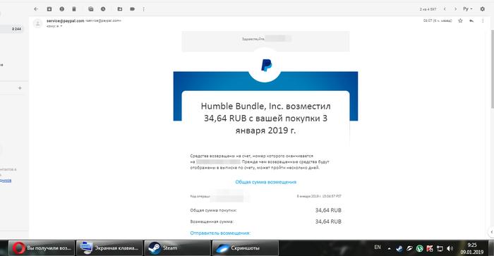 Баг на humblebundle починили? Humble Bundle, Баг, Ошибка, Без рейтинга, Длиннопост