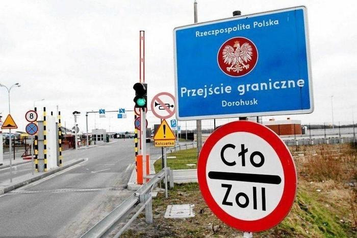 В Польше задержали украинца с артиллерийским орудием Украина, Польша, Оружие, Граница