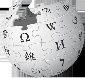 Википедии сегодня 18 лет Википедия, События, Совершеннолетие